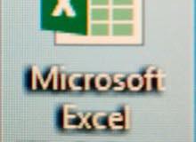 مدرب متخصص فى برنامج ميكروسوفت اوفس - Microsoft Excel Worksheet