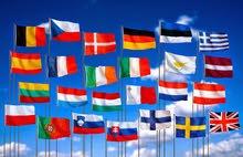 تاشيرات دول الاتحاد الاوروبي