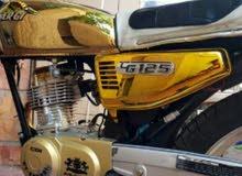 مطلوب شاصي دراجه ايراني اوراق