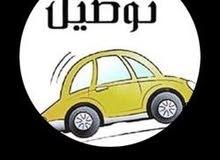 توصيل مشاوير موظفاات ومعلمات وطالباات جامعات بالشهر (جده )