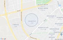 ابحث عن بيت للايجار في منطقة نوروز قرب جامعة جيهان