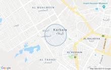 كربلاء / حي الامين / شارع النهر / قرب ملعب النوارس او خلف مطعم بيت المشاوي