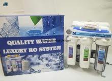اقوى العروض المغرية جدا على فلاتر الماء المنزلية amazing offer for water Filter