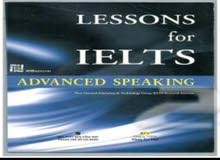مدرس خصوصي لتدريس الإنجليزية والتأهيل لاختبارIELTS&STEP&PETوالسنة التحضيرية والقانون