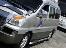 باص 11 راكب لتوصيل المشاوير العائلية والرحلات الشبابية وجميع خدمات النقل