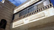 A More Rooms Home for sale in Amman