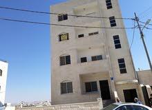 بناية  سكنية حديثة في طبربور للبيع