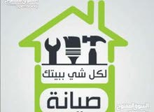 صيانة عامة 0795286925