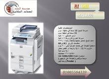 MPC3300