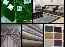 Grass carpet wallpaper sofa set reparing