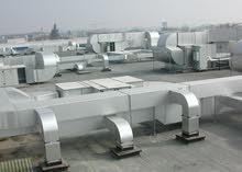 جليد الشتاء للتكييف تصنيع  اعمال الدكت ومجارى الهواء