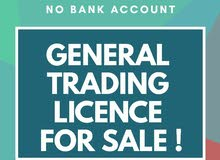 General Trading Licence in Dubai mainland (LLC)
