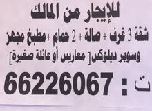 apartment in Farwaniya Ashbeliah for rent