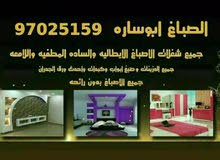 Al Jahra - New Wallpapers available for sale