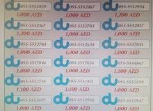 055555 Vip Number very good price