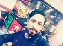 عمان الياسمين