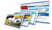 تصميم وبرمجة المواقع والانظمة