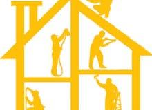 جميع الخدمات المهنية للمنازل والمكاتب والشركات