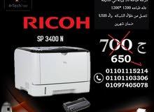 طابعه ابيض واسود ليزرA4 RICOH SP 3400N