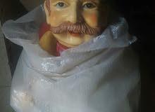 تمثال لشيف
