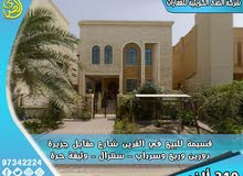 Luxurious 400 sqm Villa for sale in Mubarak Al-KabeerAl-Qurain