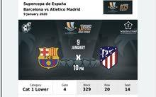 تذاكر مباراة برشلونة اتليتكو مدريد السوبر الاسباني