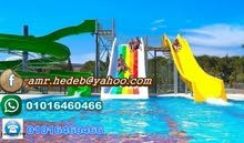 العاب مائيه من مصنع حورس للفيبر جلاس للقلل والمدن السياحيه والشاطئ