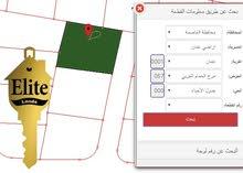 ارض للبيع في الاردن - عمان - حي الصحابه بمساحه 995 متر