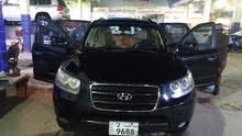 للبيع سياره هيونداي سنتافي موديل 2007