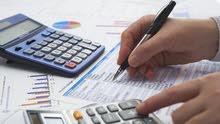 خدمات مالية و محاسبية و اعداد و تقديم ضريبة القيمة المضافة