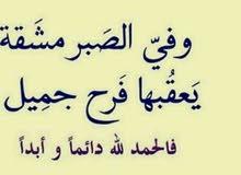 إلى فاعلين الخير عائله سوريه في الرياض محتاجه مؤن رمضان
