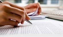 كتابة الواجبات والبحوث الجامعيه