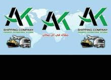 شركة Akللشحن السريع لجميع محافظات مصر