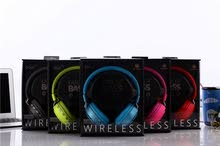 New Headset available for sale from the owner