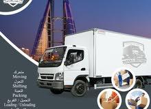شركة البحرين لنقل الاثاث باكر سيرفيس هاوس اوفيس شوب شوب فيلا التحول