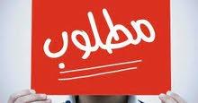 مطلوب مناديب تسويق على مستوي مصر