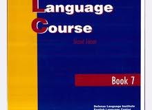 مدرس لغة انجليزية في خميس مشيط  لطلاب الجامعات والكليات العسكرية اختبارalcpt Step