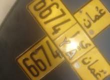 السعر مع النقل .  6674