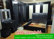 غرفه نوم كاملة بسعر 3999 ج