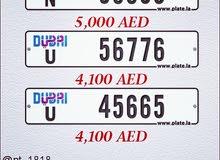 DUBAI ViP PLATES