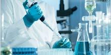 مختبر كيميائي بحاجة الى شركة تشغيل وصيانه بنظام العقود