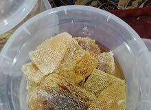 شمع العسل العصيمي الملكي درجه اولى