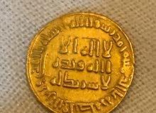 دينار اموي من الذهب الخالص