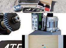شركه ATS لصيانه وتركيب الابواب الاتوماتيكيه 0552193733