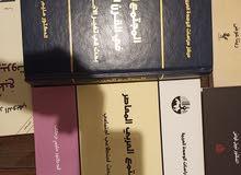 كتب عربية متنوعة