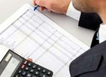 محاسب زيارت للتدقيق ومراجعة الحسابات واعداد التقارير المالية