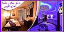 مركز مناوي باشا التخصصي الدولي للعلاج الطبيعي