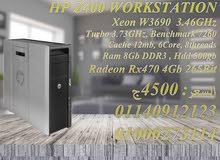 Z400 Xeon W3690, 12M CacheTurbo 3.73GHz