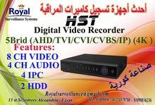 أجهزة تسجيل كاميرات مراقبة صناعة كورية 8CH