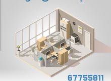 مكاتب للايجار مع شهر سماح